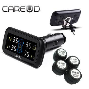 CAREUD胎外型胎壓偵測器U903W(360度新版)