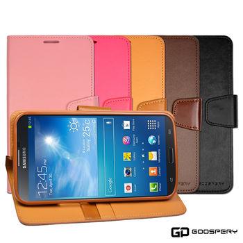 【GOOSPERY】Samsung Galaxy MEGA 6.3 NEO 小牛皮磁扣式翻頁皮套