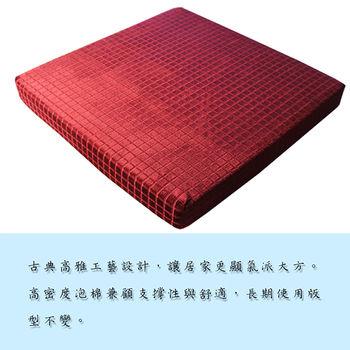 【巴芙洛】如意厚坐墊紅色55公分×55公分厚度6公分