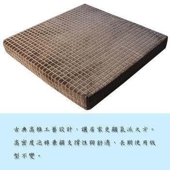 【巴芙洛】如意厚坐墊灰色55公分×55公分厚度6公分