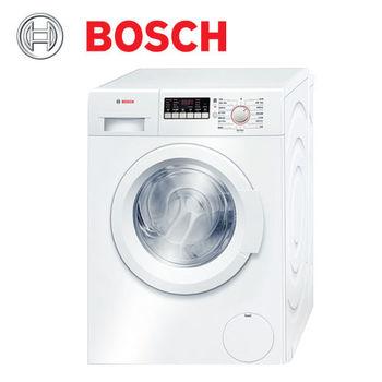 BOSCH 博世 滾筒式洗衣機 乾衣容量 8Kg WAP24200TC