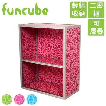 【funcube方塊躲貓】夏艷2號二層櫃