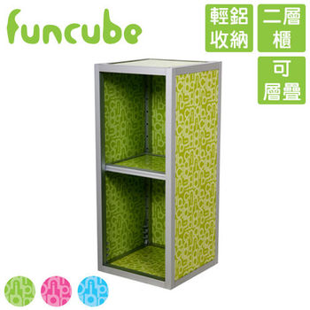【funcube方塊躲貓】夏艷1號二層櫃
