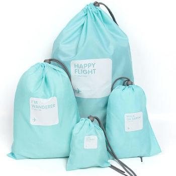 《WSH》輕旅行-韓版糖果色幸運收納袋四件組