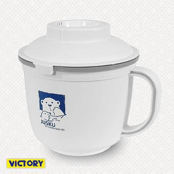 【VICTORY】個人煮飯杯#650ml