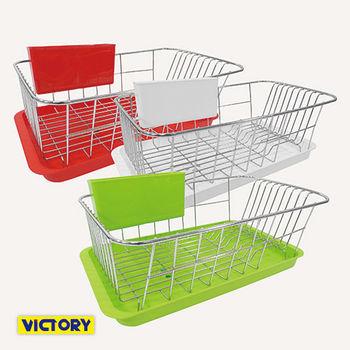 【VICTORY】排水餐具瀝水架