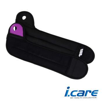 【JOEREX】i.Care 0.5kg 手腕重力訓練帶/ 手腕沙袋-2入一組  JBL20793