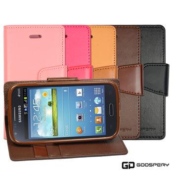 【GOOSPERY】Samsung Galaxy Win 小牛皮磁扣式翻頁皮套