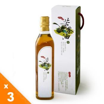 【有機園】台灣冷壓苦茶油3瓶