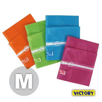 【VICTORY】彩色洗衣袋 M 40x50cm(4入組)