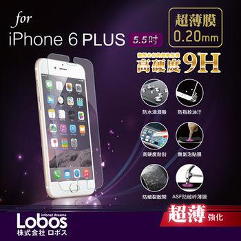 LOBOS LB-GP6P 超薄保護貼 for iPhone 6 Plus 5.5吋