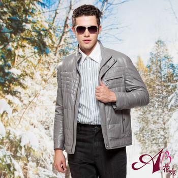 【A3】時尚型男羽絨羊皮外套