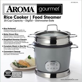 美國AROMA百變廚神料理鍋-ARC-790SD-1NG