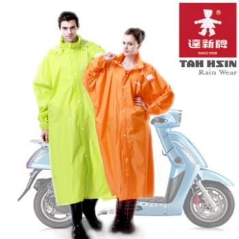 【達新牌】尼龍全開披肩雨衣 5色可選