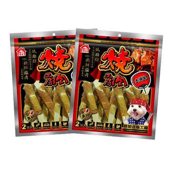 燒肉工房零食 蜜汁香醇鮮味雞200G X 2包