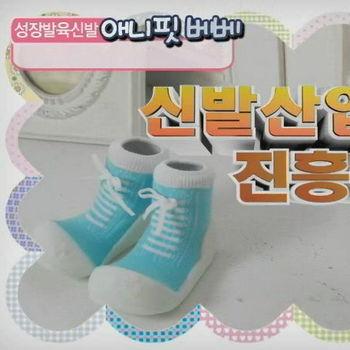 韓國BEBE學步鞋(買一送一)
