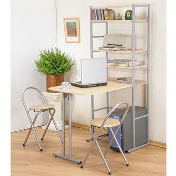 《C&B》多用途折合桌椅三件組