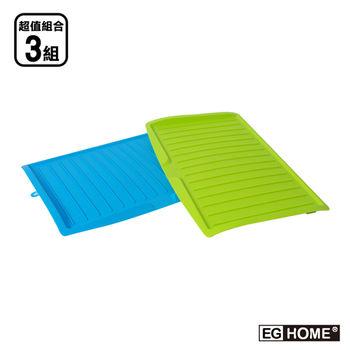 EG Home 宜居家可吊掛式餐具收納瀝水盤(45x30cm)三入組(顏色隨機)