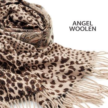 【ANGEL WOOLEN】雙面羊絨厚披肩(戀花豹紋)