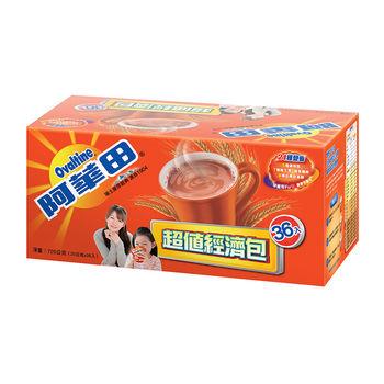 【阿華田】減糖超值經濟包 (20gx36包)X3盒組