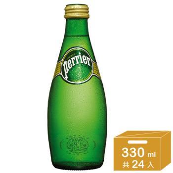 法國Perrier 氣泡天然礦泉水 (330mlx24瓶)
