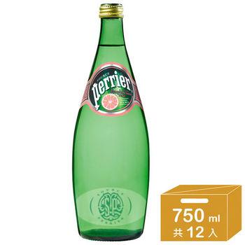 法國Perrier 氣泡天然礦泉水-葡萄柚口味 (750mlx12瓶)