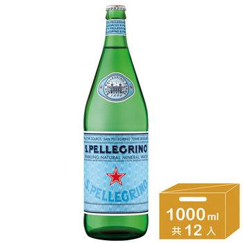 【聖沛黎洛】氣泡礦泉水 (1000mlx12瓶)
