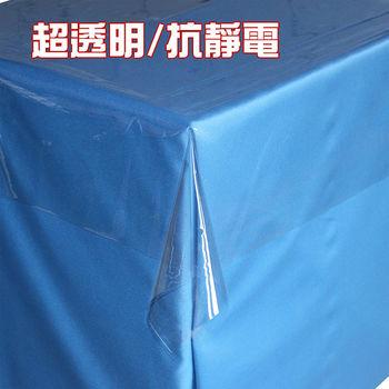 【巴芙洛】透明防水防靜電桌巾