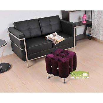 【耐克美】馬蒂水鑽單人沙發椅/客椅/穿鞋椅