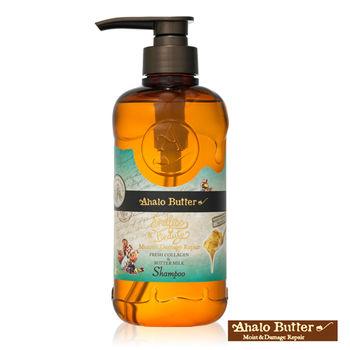 Ahalo Butter天使光 天然植萃果油潤澤修護洗髮精 500ml