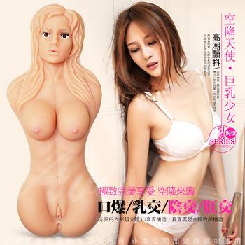 伊米亞 10kg 四種玩法 3D仿真構造 自慰器娃娃