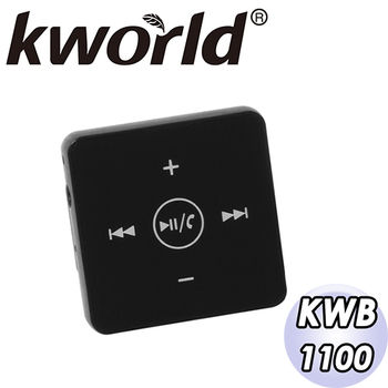 Kworld廣寰藍牙接收器 KWB1100