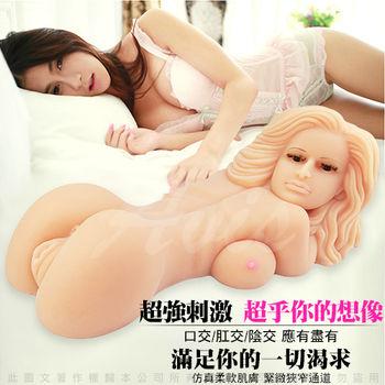 色琳娜 13.8Kg 重量級 3D仿真構造 自慰器娃娃