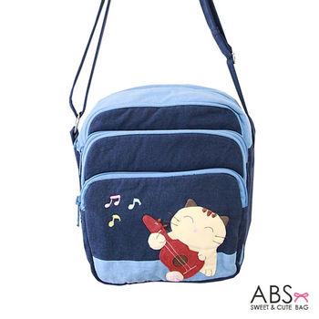【ABS愛貝斯 】拼布多隔層小肩背包 側背包(藍色88-141)