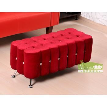【耐克美】蘭蒂水鑽雙人沙發椅/客椅/穿鞋椅