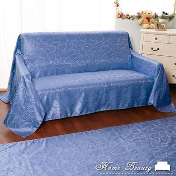 【Homebeauty】負離子萬用沙發罩 -1+2+3人-深層藍