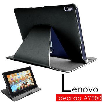 聯想 Lenovo IdeaTab A7600 專用頂級薄型平板電腦皮套 保護套 可多角度斜立