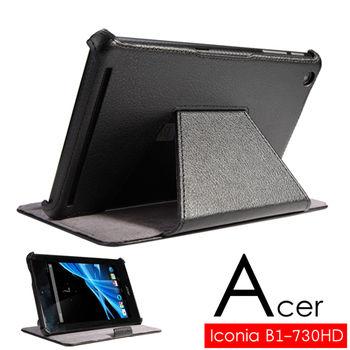 宏碁 Acer Iconia One 7 B1-730HD B1-730 專用頂級薄型平板電腦皮套 保護套 可多角度斜立