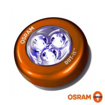 【歐司朗】 LED 隨身炫彩燈-調光圓型
