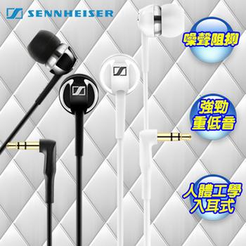 【Sennheiser】聲海耳道式耳機 CX1.00