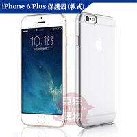 HEXUN Apple iPhone 6 Plus 高透亮軟性保護殼 ^#45 送9H高硬