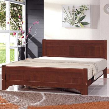 【時尚屋】[G15]彩虹金柚木5尺雙人床080-4(床頭+床架)