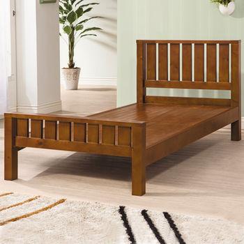 【時尚屋】[G15]奧斯卡實木樟木色3.5加大單人床079-4(床頭+床架)
