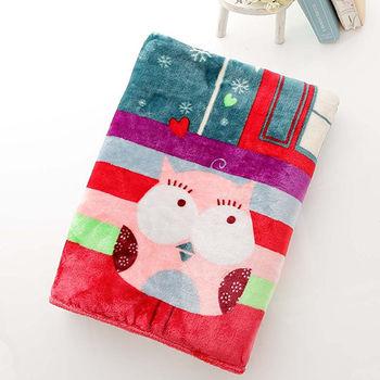 【BELLE VIE】俏皮貓頭鷹 保暖加厚法蘭絨毯(150x190cm)