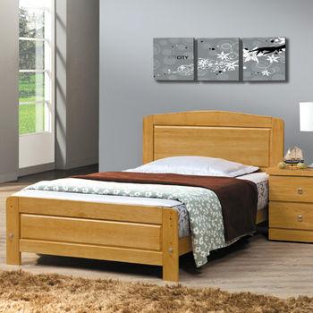 【時尚屋】[G15]白楓木3.7尺加大單人床078-1(床頭+床架)