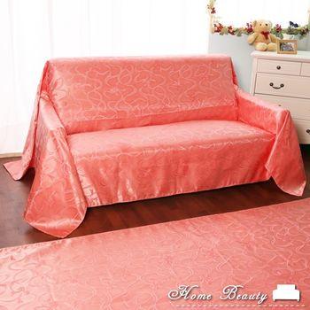 【Homebeauty】負離子萬用沙發罩 -1+2+3人-活力紅