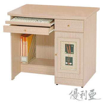 【優利亞-幸運草】3尺電腦書桌下座(2色)