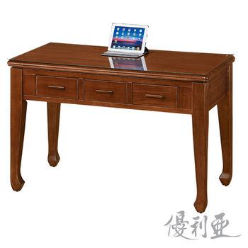 【優利亞-席拉古典】4尺書桌
