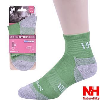 Naturehike 舒適型戶外機能襪/健行襪/登山襪(女款)-青綠