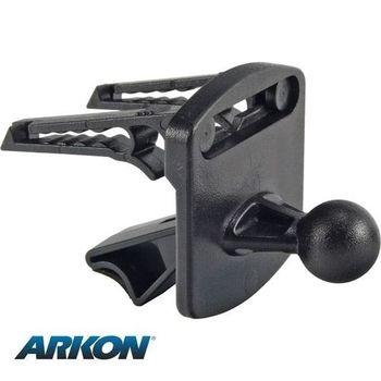 ARKON/Garmin Nuvi GPS衛星導航機出風口可拆卸車架(GN047)